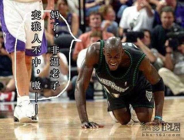 Веселый баскетбол (46 фото)