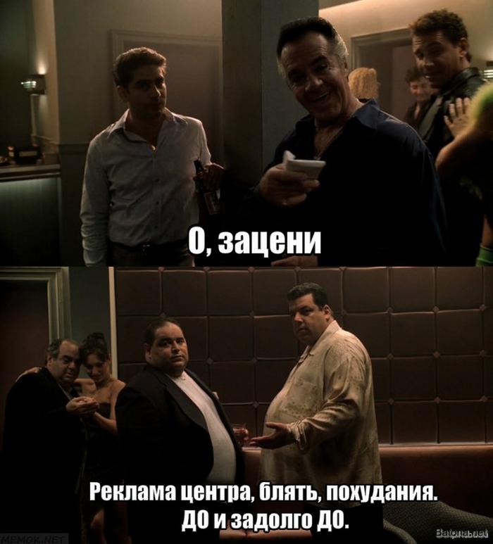 Подборка комиксов и приколов №172 (50 картинок)