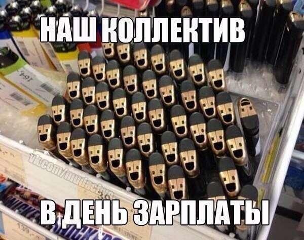 Подборка прикольных фото №948 (107 фото)