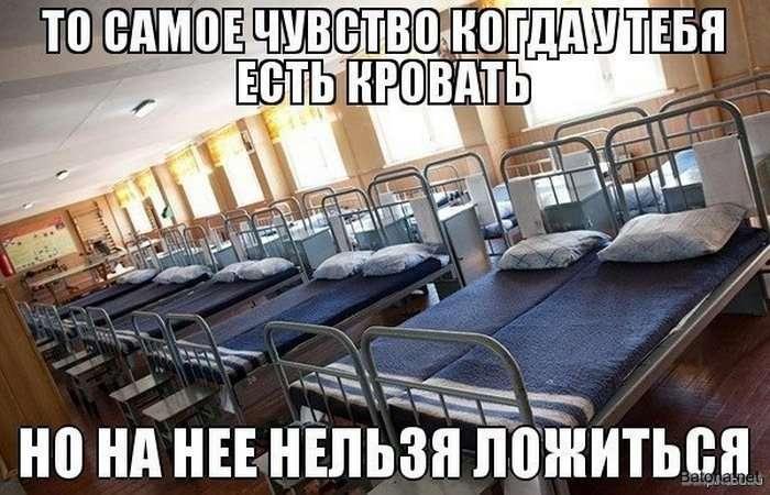Подборка комиксов и приколов №173 (30 картинок)