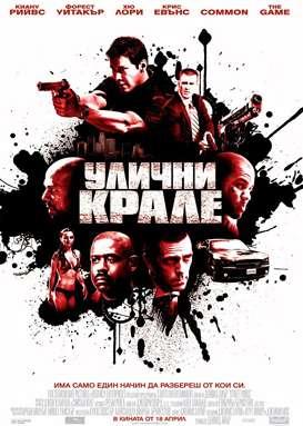 Болгарские релизы на DVD (50 штук)