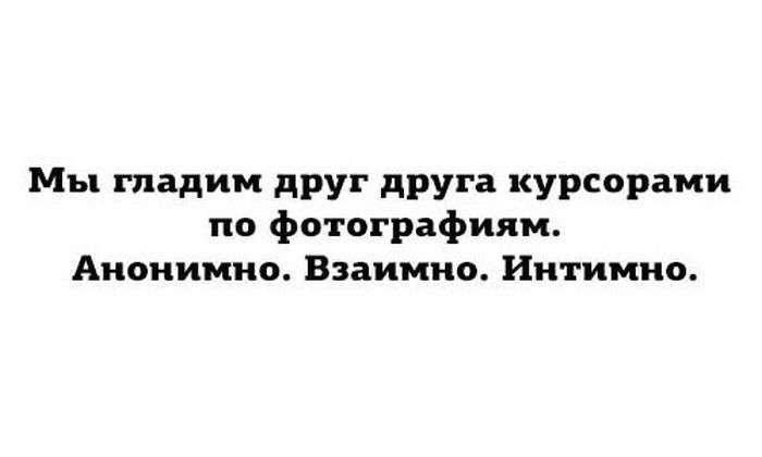 Подборка прикольных фото №949 (100 фото)