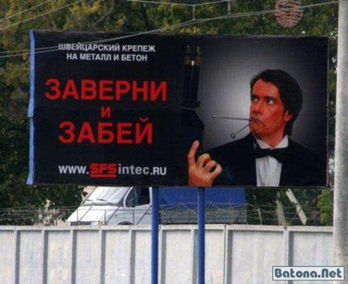 Russian WTF (52 фото)