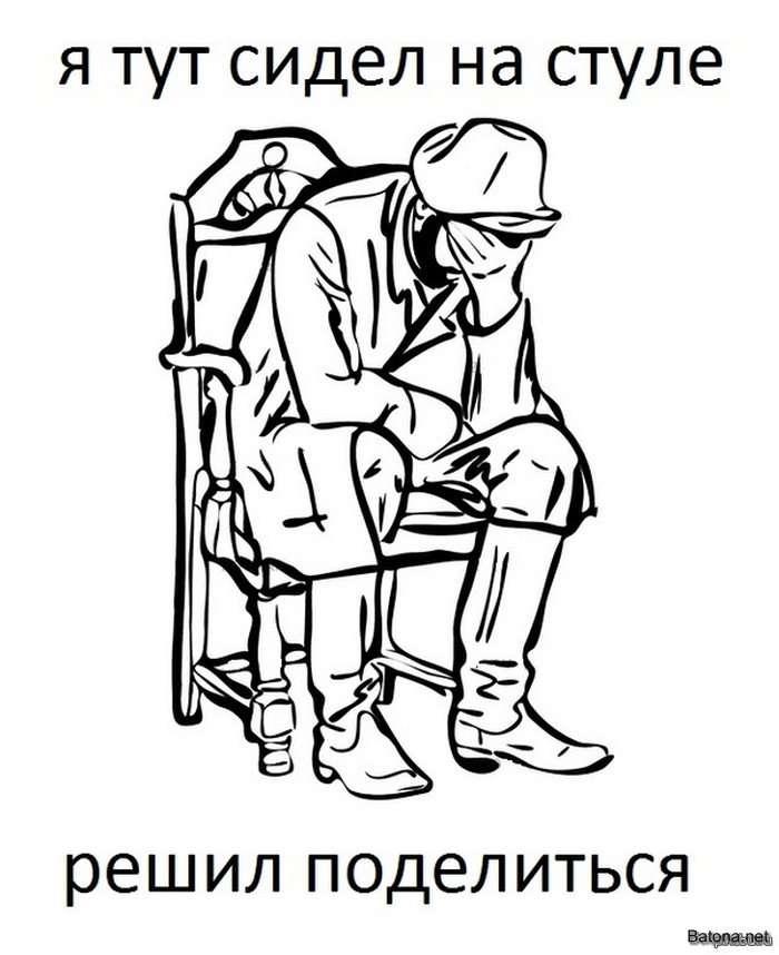 Подборка комиксов и приколов №174 (30 картинок)