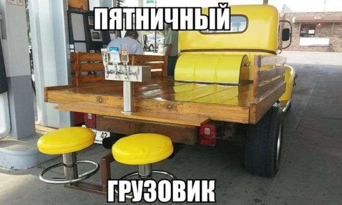 Подборка прикольных фото №950 (93 фото)