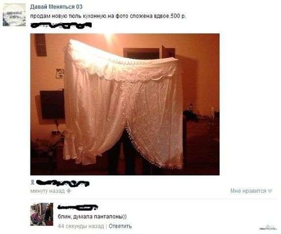 Смешные коментарии (11 фото)