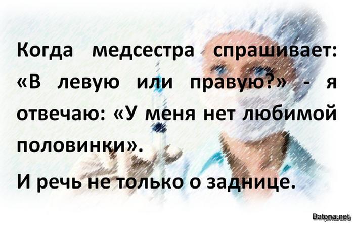 Подборка комиксов и приколов №175 (35 картинок)