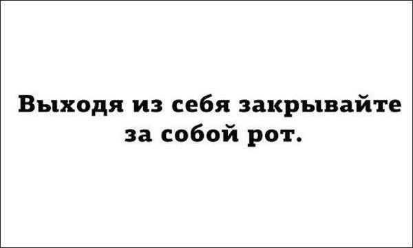 Подборка «Аткрыток», цитат и прочих мыслей (62 фото)