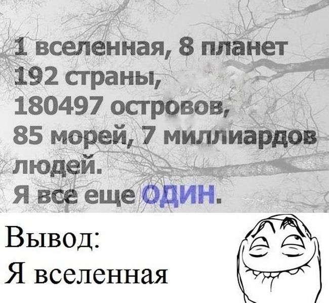 Подборка прикольных фото №952 (101 фото)