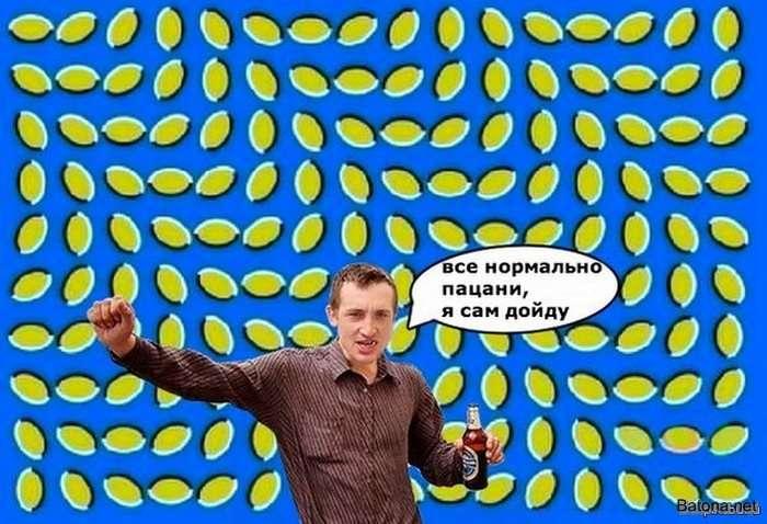 Подборка комиксов и приколов №177 (35 картинок)