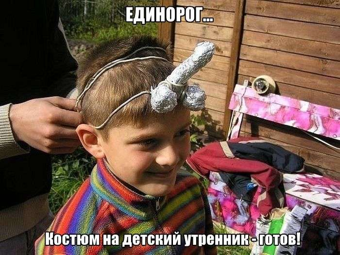 Подборка прикольных фото №953 (103 фото)