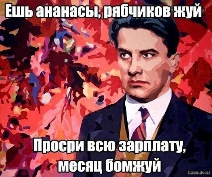 Подборка комиксов и приколов №178 (35 картинок)