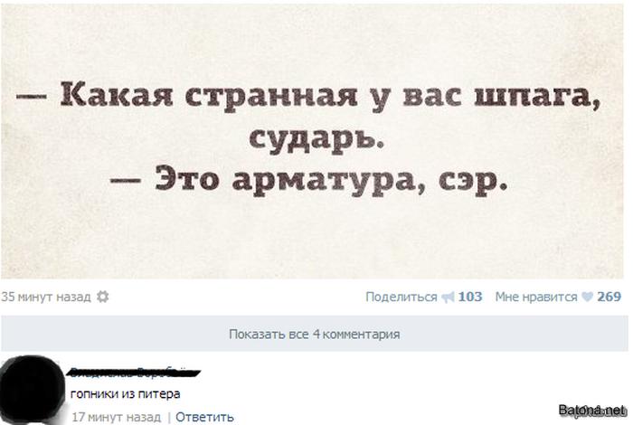 Подборка комиксов и приколов №179 (25 картинок)