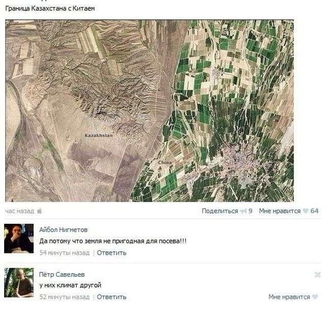 Смешные комментарии из социальных сетей (26 фото)