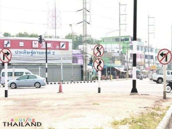Такое возможно только в Таиланде (25 фото)