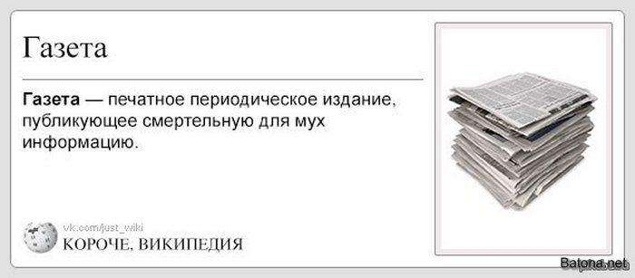 Подборка комиксов и приколов №180 (30 картинок)