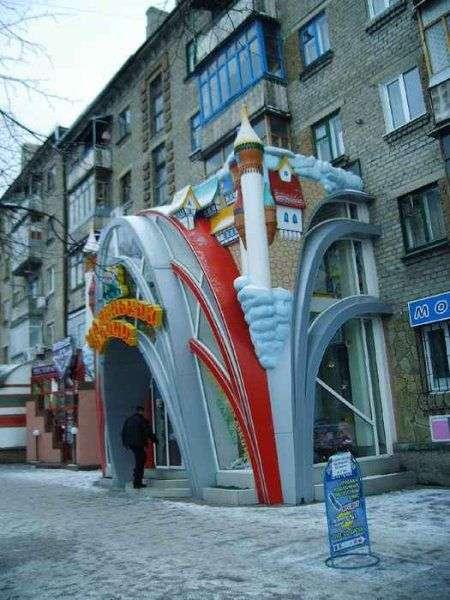 Такое возможно только в России (30 фото)
