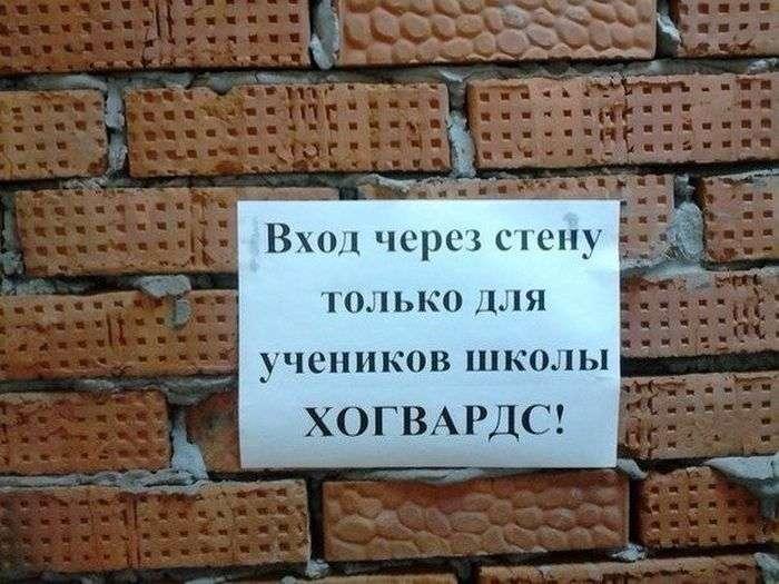 Подборка прикольных фото №957 (135 фото)