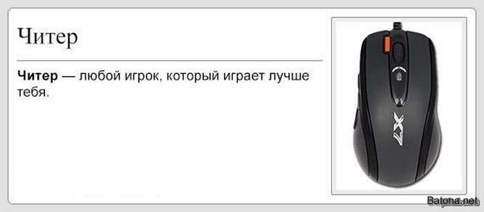 Подборка комиксов и приколов №182 (35 картинок)
