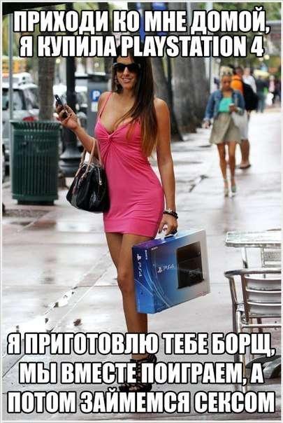 Подборка прикольных фото №958 (101 фото)