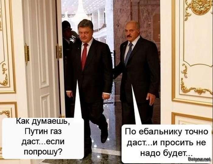 Подборка комиксов и приколов №183 (35 картинок)