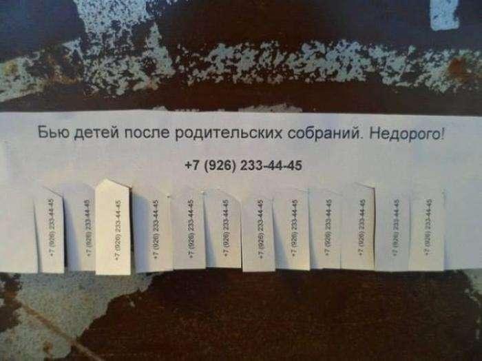 Душевный копирайтинг от народа (21 фото)
