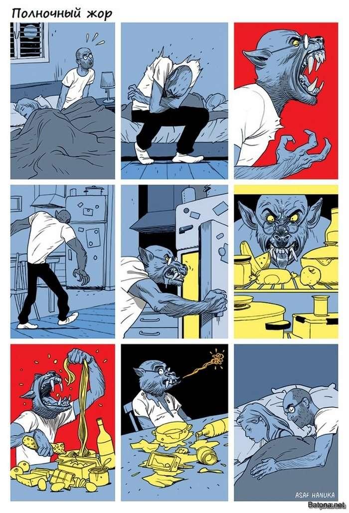 Подборка комиксов и приколов №184 (30 картинок)