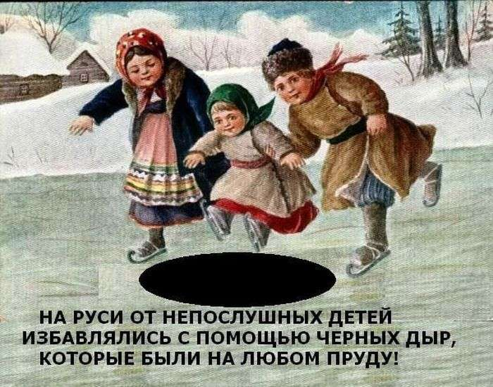 Подборка прикольных фото №960 (112 фото)