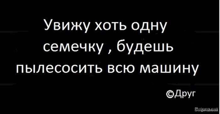 Подборка комиксов и приколов №185 (25 картинок)