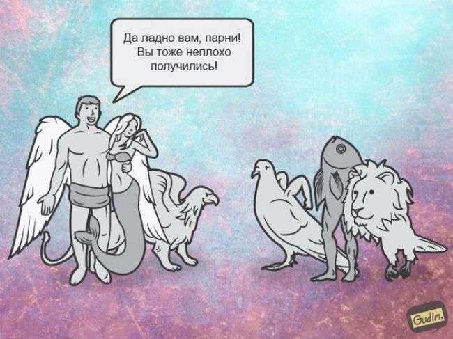 Иллюстрации, которые перевернут мир с ног на голову (21 фото)