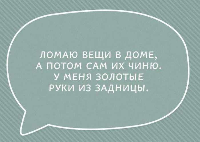 Странный юмор (23 фото)