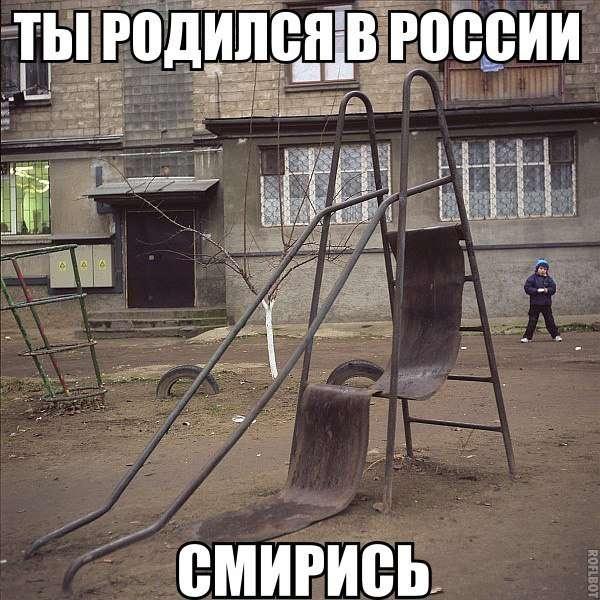 Подборка прикольных фото №961 (118 фото)