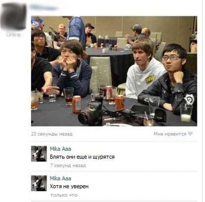 Смешные комментарии из социальных сетей (23 фото)