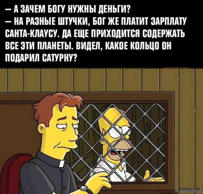 Подборка комиксов и приколов №186 (25 картинок)