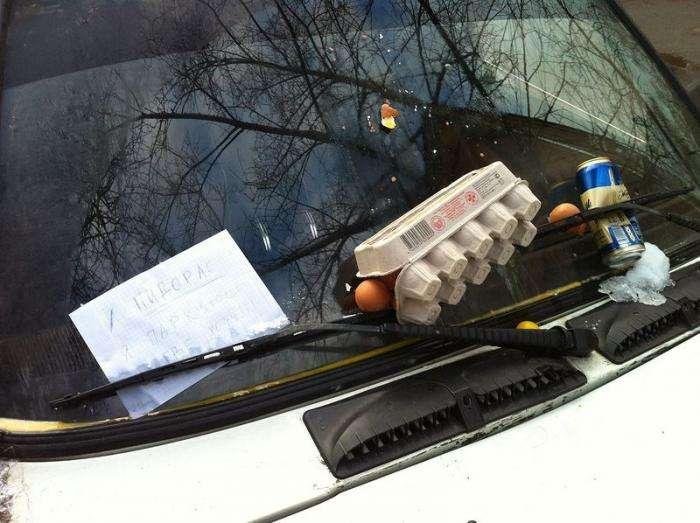 Подборка народных штрафов для гореводителей (42 фото)