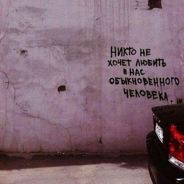Такое возможно только в России (27 фото)