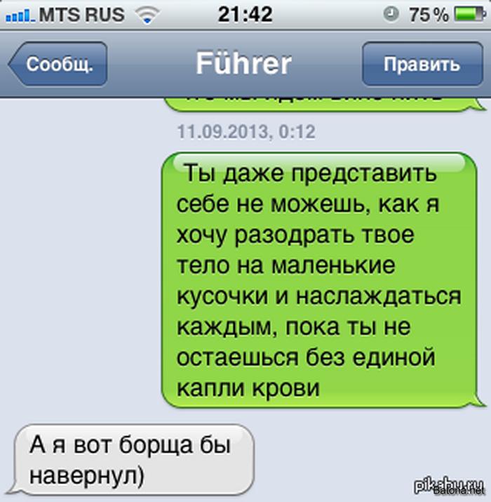 Подборка комиксов и приколов №187 (25 картинок)