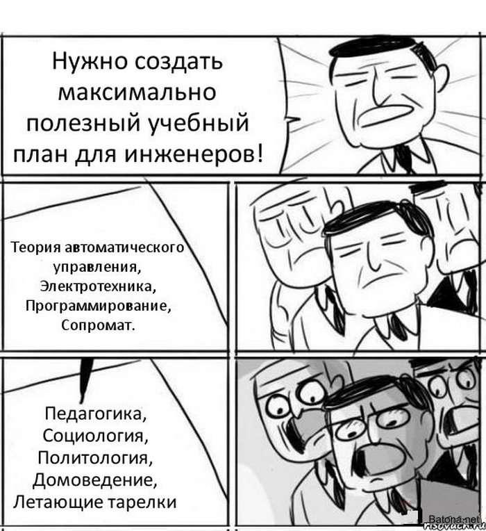 Подборка комиксов и приколов №188 (25 картинок)