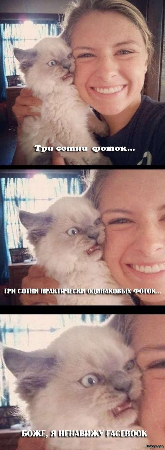 Подборка комиксов и приколов №189 (30 картинок)