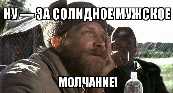 60 лет Бычкову Виктору Николаевичу (15 фото)