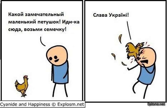 Подборка комиксов и приколов №190 (30 картинок)