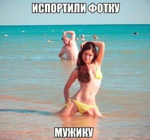 Картинки со смешными подписями (29 фото)