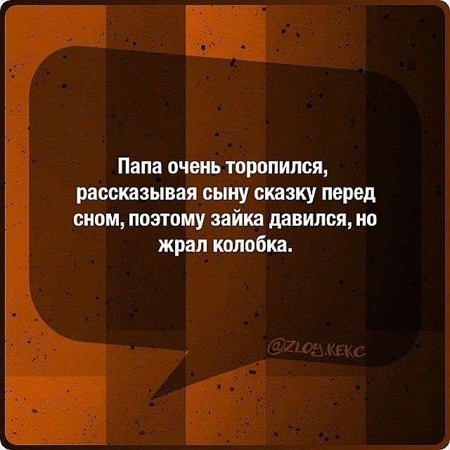 Циничные цитатки (34 фото)
