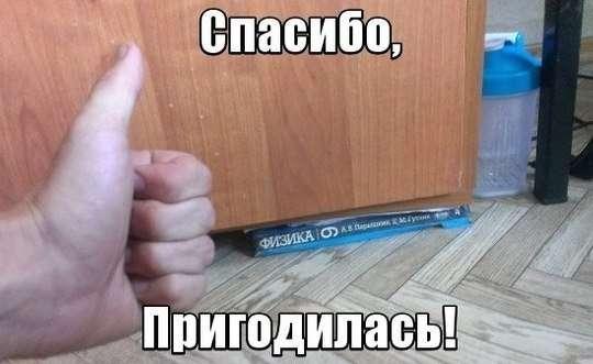 Подборка прикольных фото №966 (123 фото)