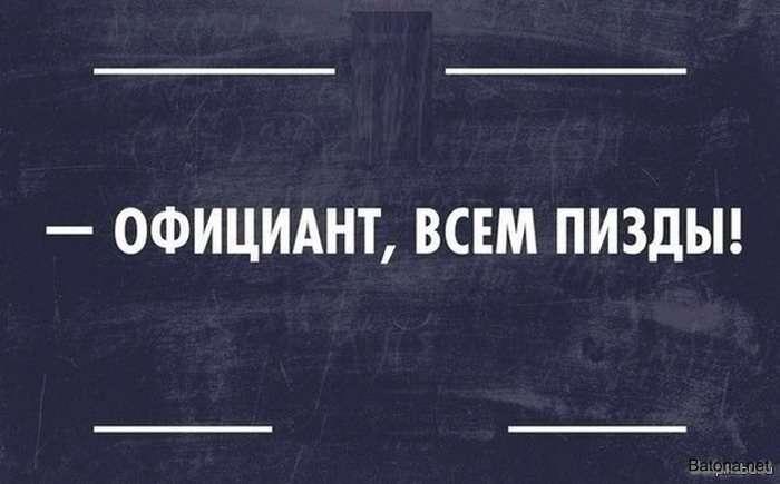 Подборка комиксов и приколов №191 (25 картинок)