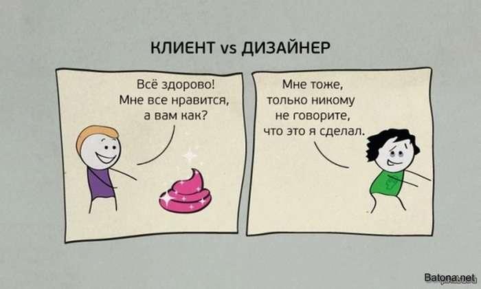 Подборка комиксов и приколов №192 (25 картинок)