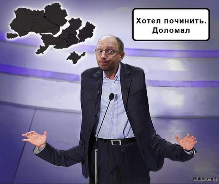 Подборка комиксов и приколов №193 (30 картинок)