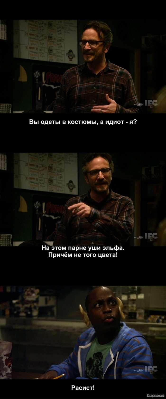 Подборка комиксов и приколов №194 (35 картинок)