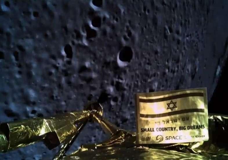 Последняя фотография переданная израильским лунным зондом Космос