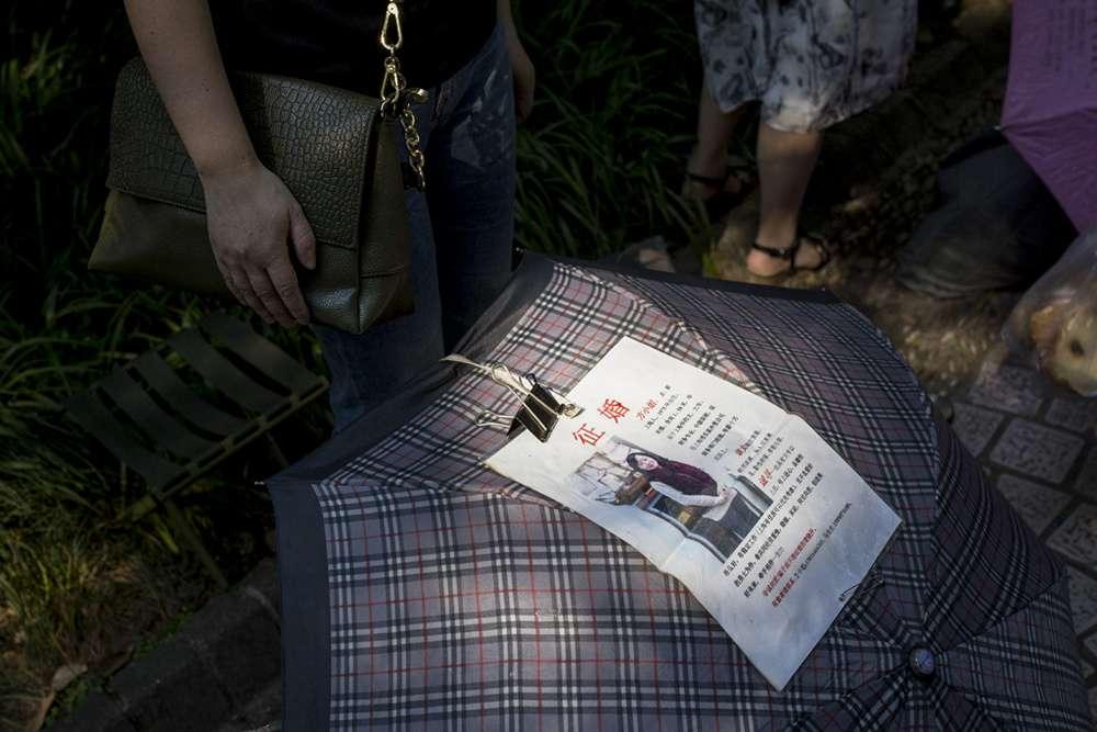 «Рынки любви»: Как женщины ищут брачных партнёров в Китае китай,отношения,рынки любви